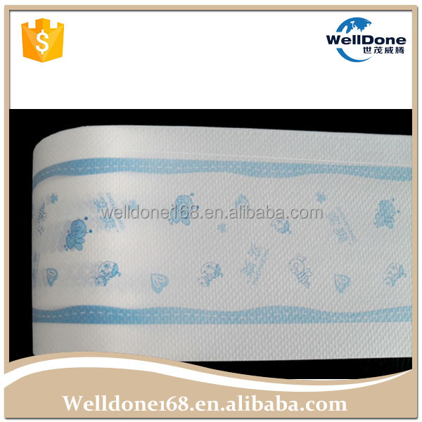 PE full or half lamination film pe protective film