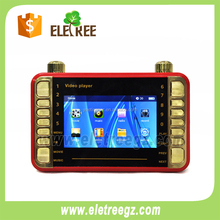 Eletree newest all-in-one mobile mp4 movies HD 15 inch mp4 learning mini video player#EL667