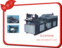 TJ520 Chinese Glue Machine For Envelope