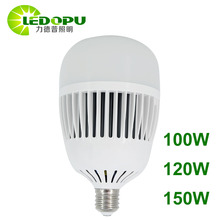 Products not Available in India IP44 Indoor High Bay Light 100W Interior Light Bulbs Housing