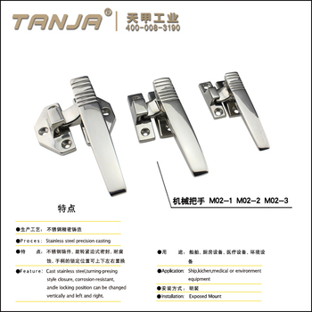 Mechanical Handle Latch/SUS stainless steel 316 door handle