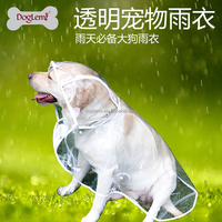 Large dog Rain Coat pet rainwear dog clothes Waterproof Rain Jackets