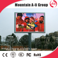 full color led p16 outdoor digital display,stadium large led display screen,advertising led outdoor digital screen display