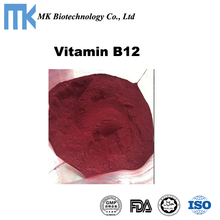 Best Price Vitamin B12 Powder 99% Cyanocobalamin