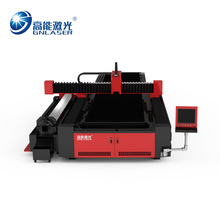 1000w best laser cutting machine companies 1000w heavy duty pipe cutter 1000w pipe coiling machine