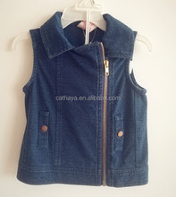The newest baby denim vest