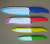 OL030-A White Mirror Blade Ceramic Knife set With Elegant Handle