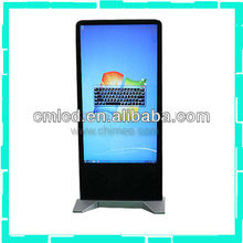 55'' Industrial Touch Computer Latest Computer Hardware (HQ55ES-C2-T LED Panel,Ultra Slim)