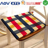 hot sale! china home textile comfort foam lidl seat cushion