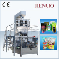 Rotary style automatic weighting cement bag packing machine