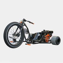 200cc gas powered 3 wheel drift trike