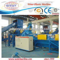 pe film recycling and granulation production line
