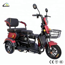 2018 new 3 wheel electric tricycle used for cargo and passengers