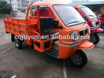 200cc water-cooled cargo tricycle HL200ZH-C01