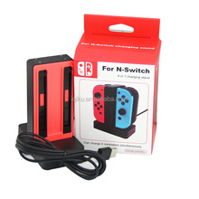 Best Selling Product Red Color 4 in 1 USB Charging Charger Dock Station Holder Stand For Nintendo Switch Joy-Con