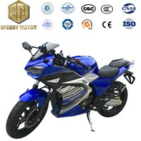 Made in china comfortable design disc brake 250cc water cooled motorcycles