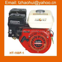 moped engine,honda model 168f 152f gasoline generator