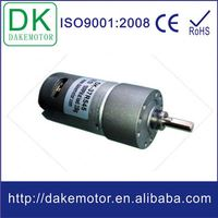 37mm 12V 24V DC variable speed geared motor