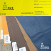 Pu Leather For Garment 0 7mm