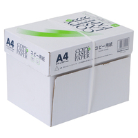 offset printing double a4 paper 80 gsm 75 gsm 70 gsm for laser printing from china