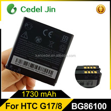 Deep Cycle Dry Battery for HTC G17/G18 BG86100 Battery