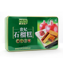 All kinds of packaging for pastry snacks biscuit food custom item with lid tin can