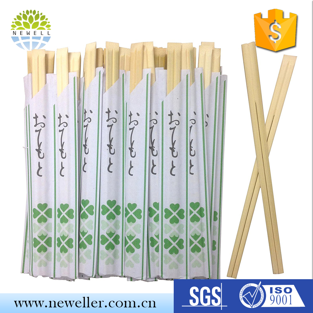Round Chinese stylish 26cm fir wood chopsticks with logo