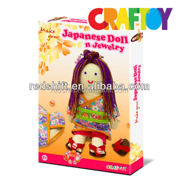 Teaching material do it yourself Culture Doll Japanese doll