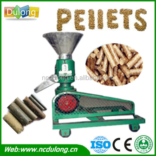 Automatic and multifunctional animal feed pellet machine