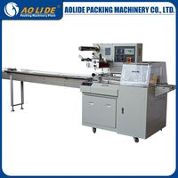 Modern electric automatic screw and nut packaging machine
