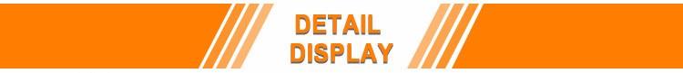 detail-display.jpg