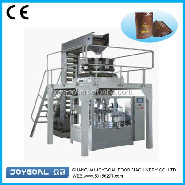 Factory directly sale High quality plastic film paper wrapping full automatic pillow price pouch packing machine