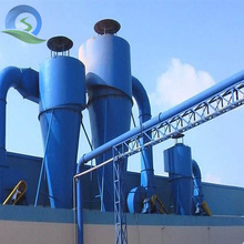 Cyclone dust extractor /coal mine saw dust collector