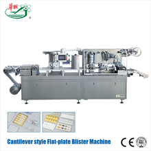 HUALIAN Durable In Use Pharmaceutical Capsule Blister Packing Machine