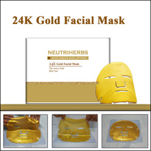 24K Nano Gold Moisturizing Collagen Crystal Face Mask Sheet Cosmetic Products For Skin Care
