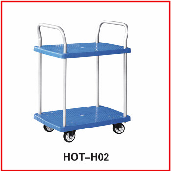 hotel/supermarket shelf trolley