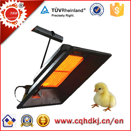 Natural indoor portable gas heater THD2606