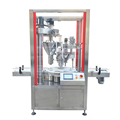 Protein/coffee/whey/milk powder filling machine for can