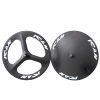 2017 Light 700c 56 mm 3K matte carbon tri spoke wheel and carbon disc wheel