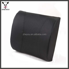 memory foam car lumbar back support waist cushion