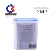 High Purity Powder Medicine Tilmicosin Premix for Poultry Broiler Avian Mycoplasmosis