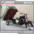 Wonderful Solar 3 wheel Electric Passengr And adult Tricycles From China