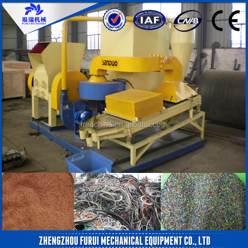 Excellent!!! Best selling copper cable scrap wire/scrap copper wire recycling equipment