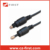 Black 6 FT Digital Audio Optical TOSLink Cable