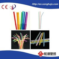 pp pe plastic three-color drink straw machinery