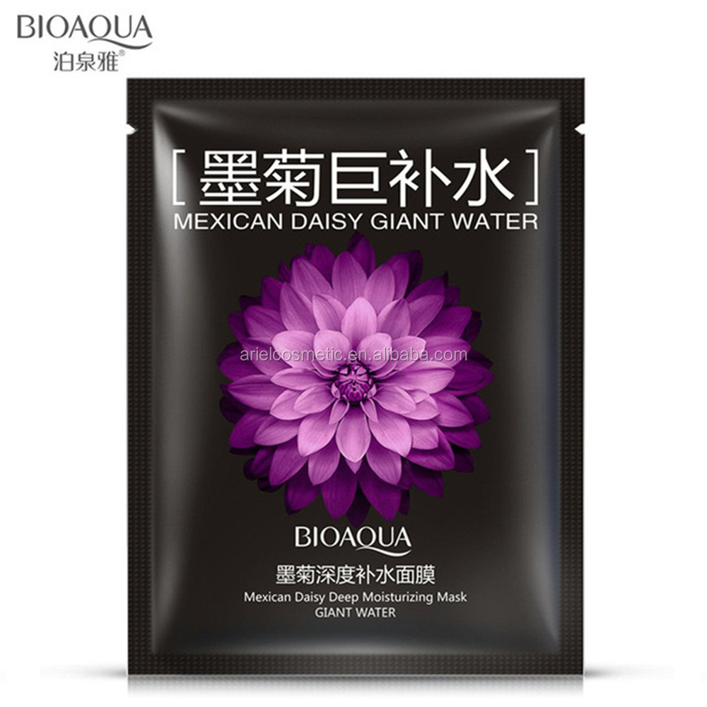 Wholesale Mexican Daisy Giant Water Moisturizing Chloasma Remove Facial Mask