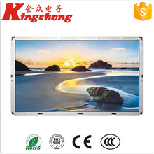 Kingchong Outdoor Full HD LG Screen LCD Advertising network player/lcd mirror digital signage