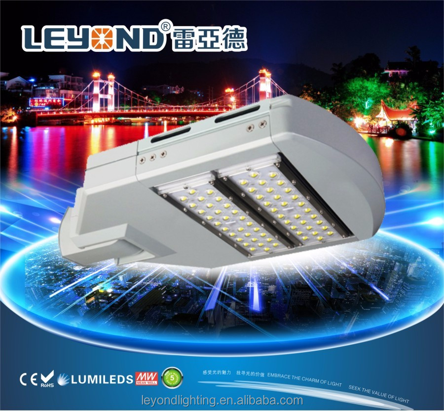 High Efficiency! Shenzhen LED Street Light LEYOND 120lm/w Solar LED Street Light Retrofit 30w-250w For Government Project