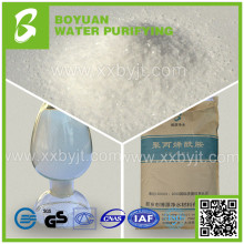 Henan famous band provide chemicals agent Anionic Polyacrylamide APAM used in sewage disposal
