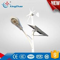 Universal wind solar hybrid street light CASE with CE certificate